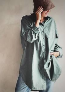 Bilde av Army - Boyfriend Skjorte
